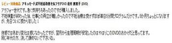 amazon_c.JPG